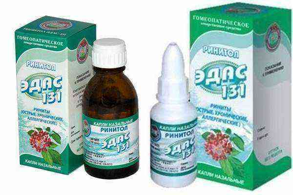 Гомеопатия, гомеопатические таблетки при насморке   гомеопатия от насморка | метки: простуда, взрослый, ребенок
