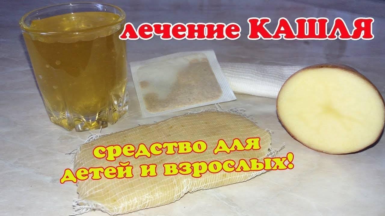 Лепешка от кашля с медом и горчицей
