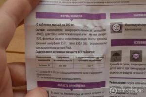Фолиевая кислота при псориазе: отзывы, дозировка, применение