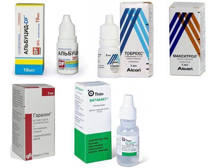 Глазные капли при халязионе у взрослых