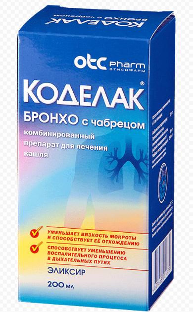 таблетки от кашля курильщика недорогие