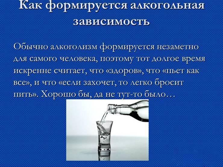 Женский алкоголизм: стадии, причины, симптомы и признаки