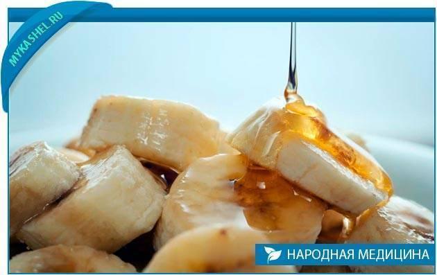 средство от кашля с бананом и медом