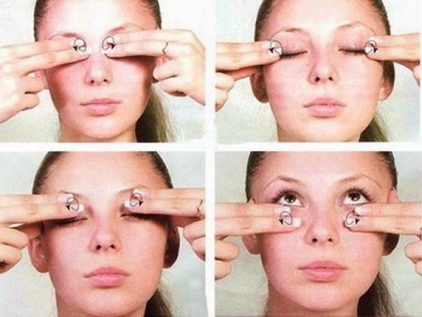 Малярные мешки под глазами: как убрать и избавиться навсегда