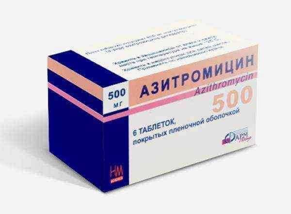 Курс каких антибиотиков показан мужчинам для лечения цистита