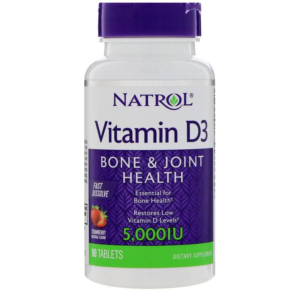 витамины для печени в аптеке