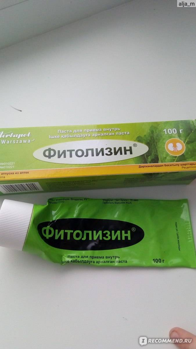Антибиотик от цистита у женщин: одна таблетка монурала