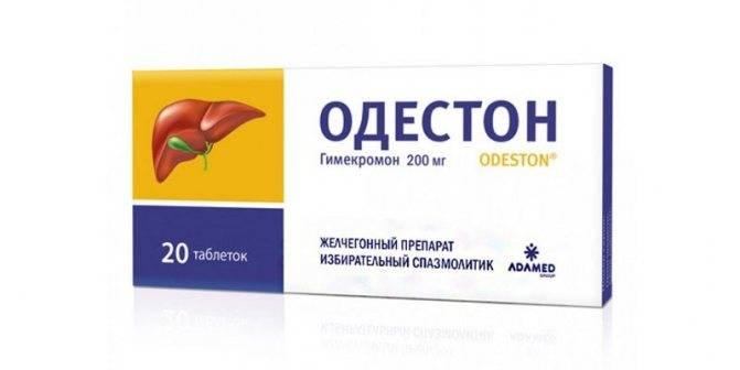Желчегонные препараты при перегибе желчного пузыря: классификация