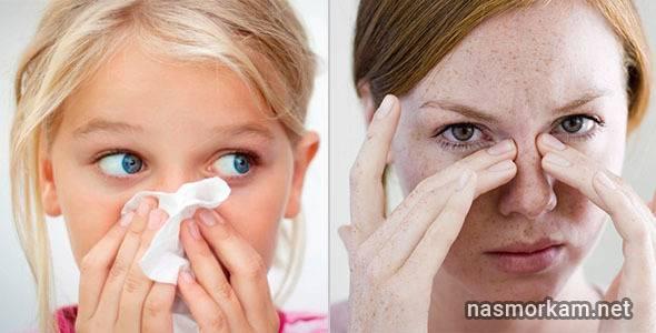 Боль в носу и болит лоб возле переносицы