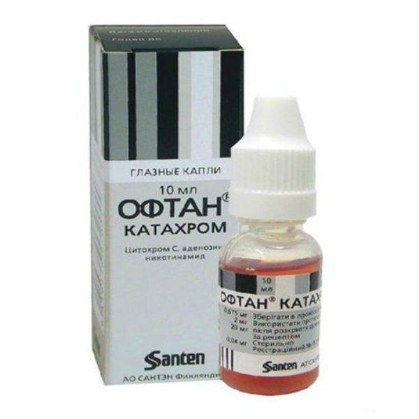 Глазные капли для лечения и профилактики катаракты: топ лучших препаратов