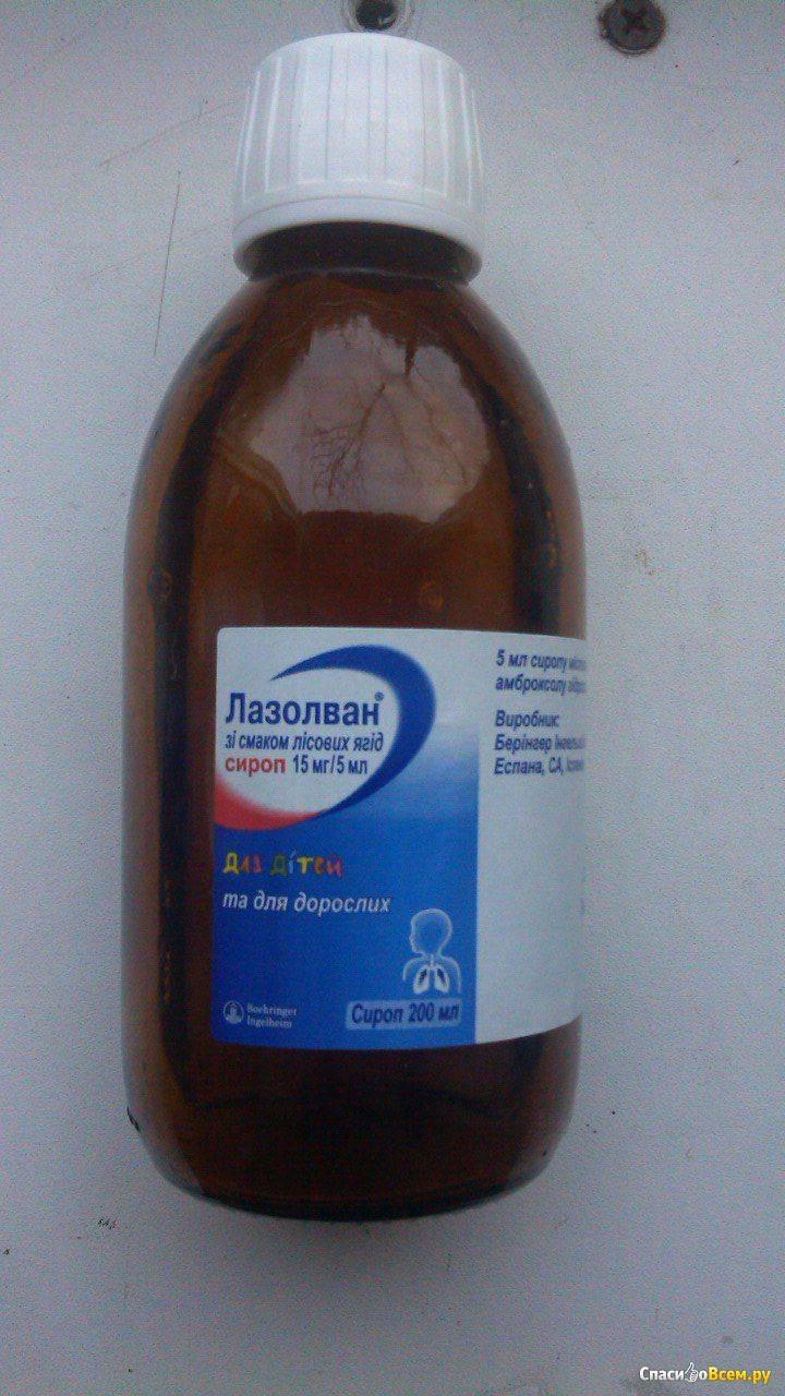 сироп от кашля для детей 1 года