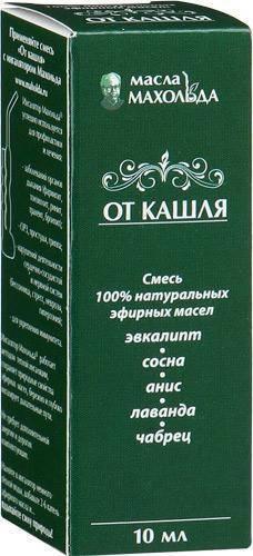 масло для ингаляции от кашля