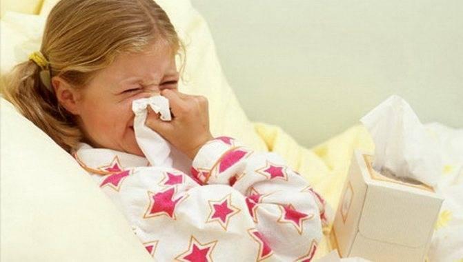 Что делать, если у малыша постоянно заложен нос