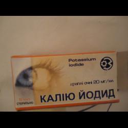 Калий йодид: инструкция по применению йодистых глазных капель