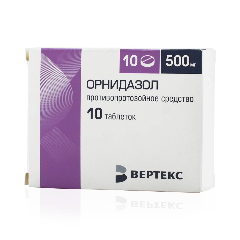 противопротозойные препараты что это такое