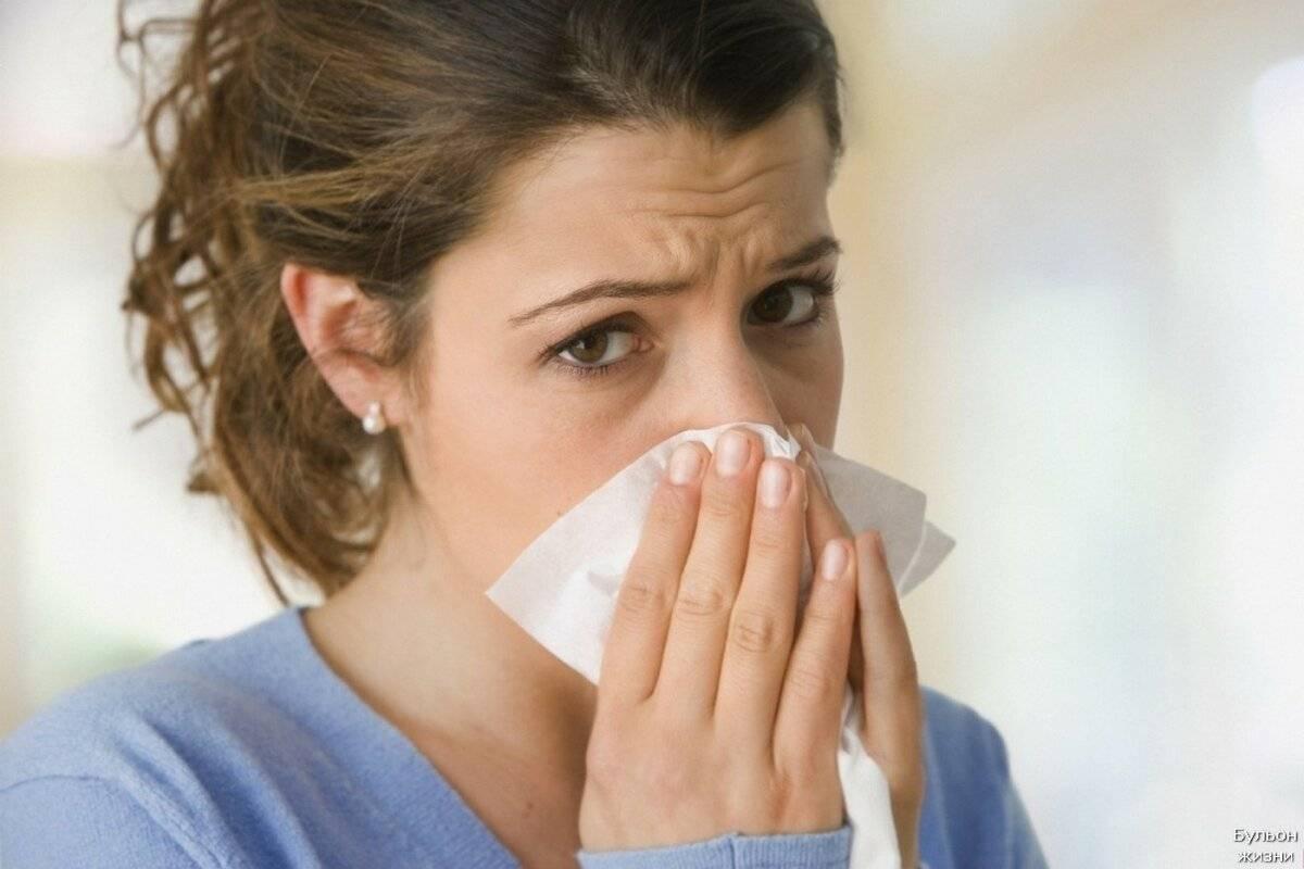 Лечение заложенности носа при аллергии