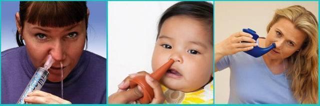 Физраствор для промывания носа