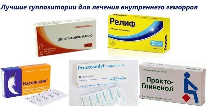 Обезболивающие таблетки при геморрое – особенности выбора, правила применения, лучшие препараты и их цены