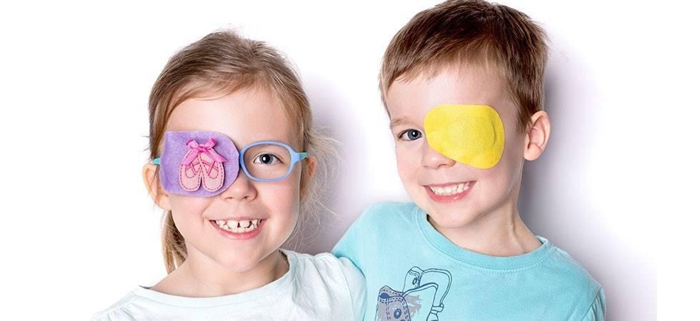 ленивый глаз лечение