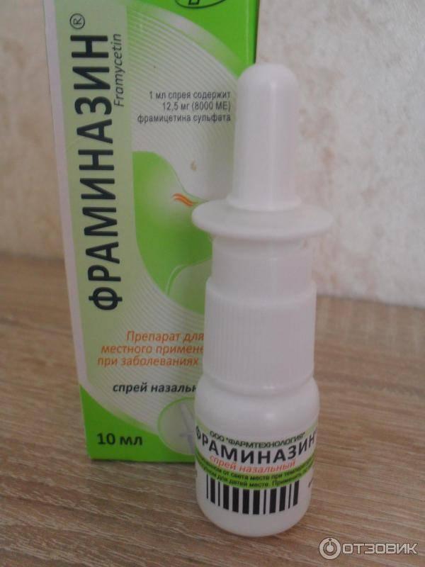 Лекарства для избавления от насморка