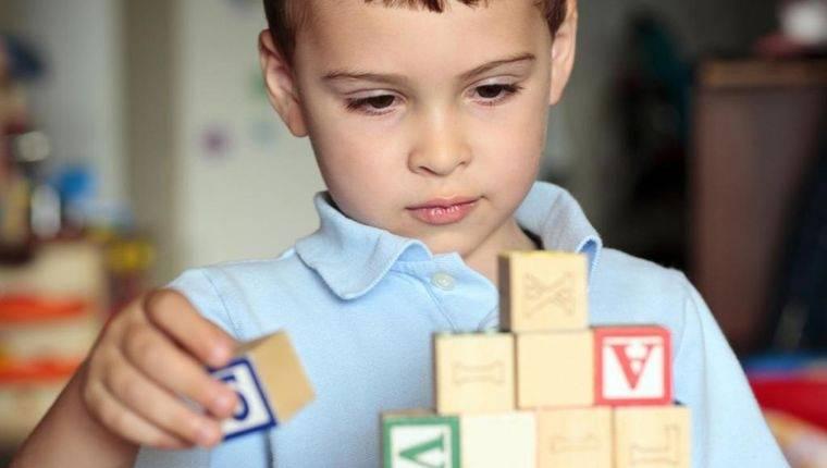 аутизм у детей инвалидность