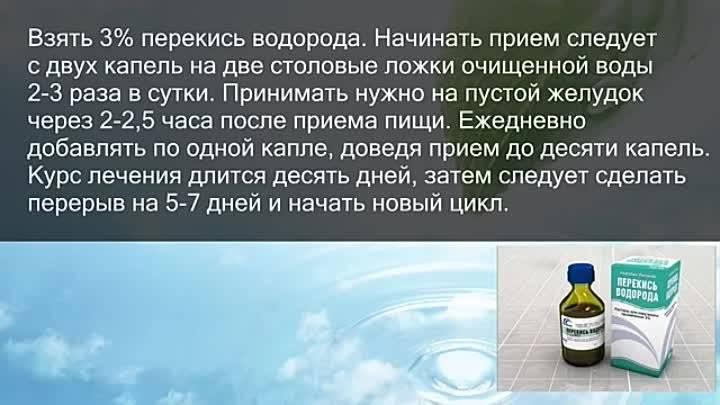 Лечение перхоти: шампуни, маски, лечебные процедуры | скрабы.ру