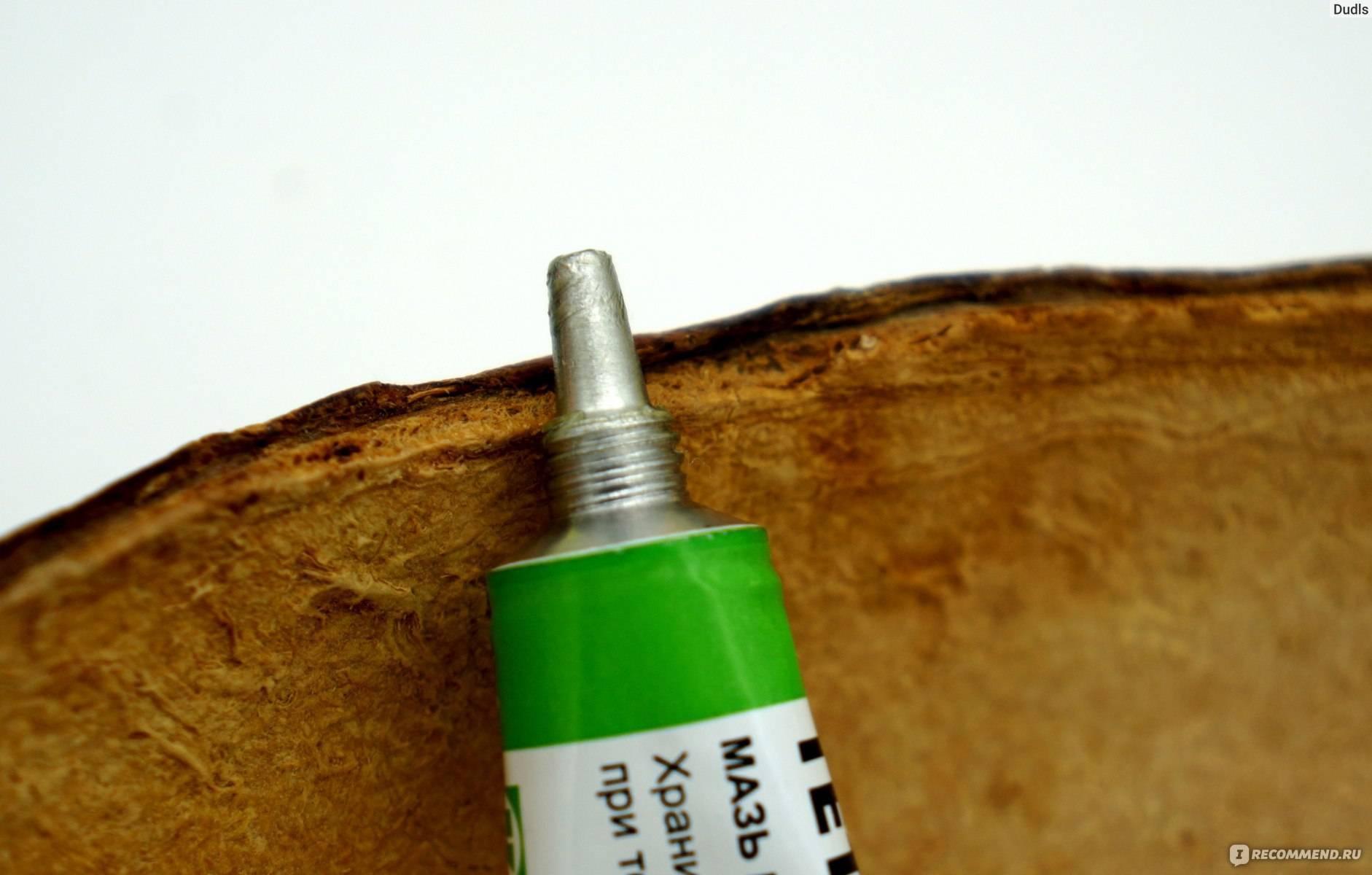 как пользоваться тетрациклиновой мазью при ячмене