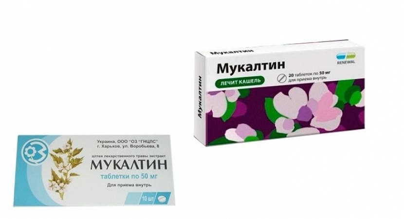 Кашель курильщика: лечение медикаментами и народными средствами