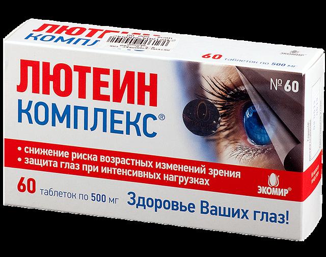Витамины для глаз для детей: для улучшения зрения, при дальнозоркости и близорукости, 3, 5, 6, 7, 8, 9, 10, 11 и 12 лет