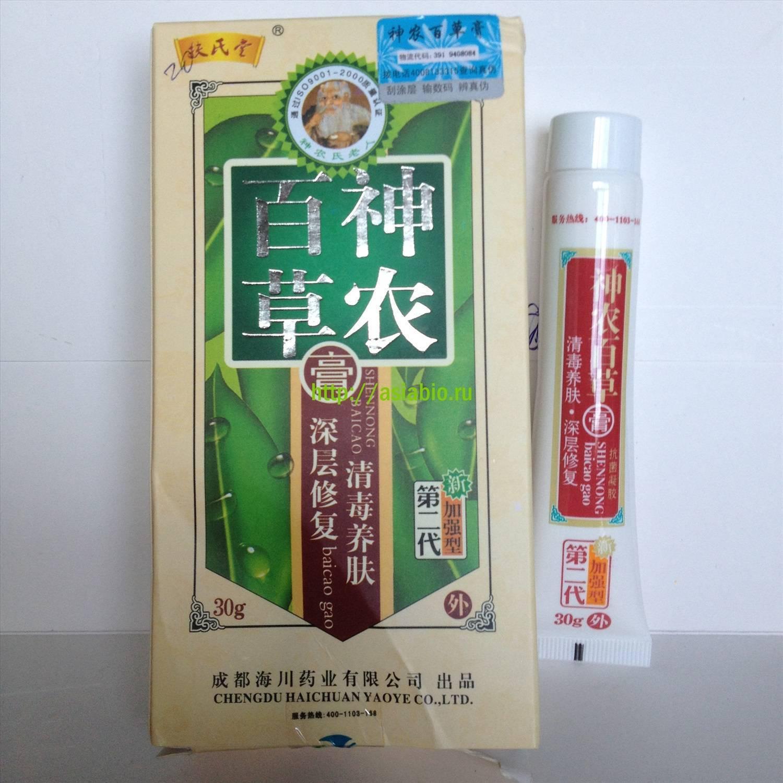 Как действует китайский пластырь от псориаза нежная кожа, отзывы врачей и пациентов
