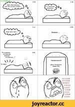 бессонница как заснуть