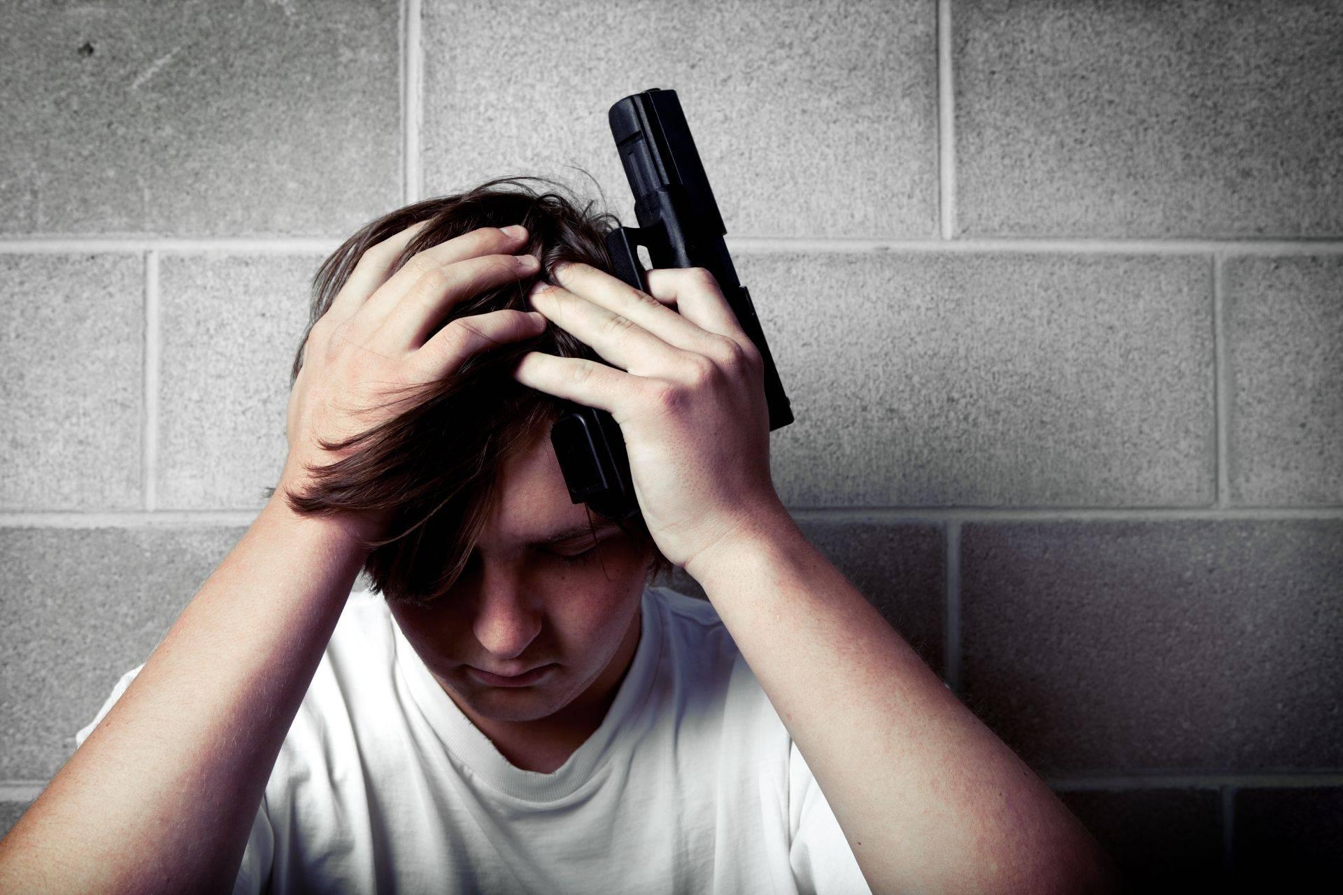 депрессия самоубийство