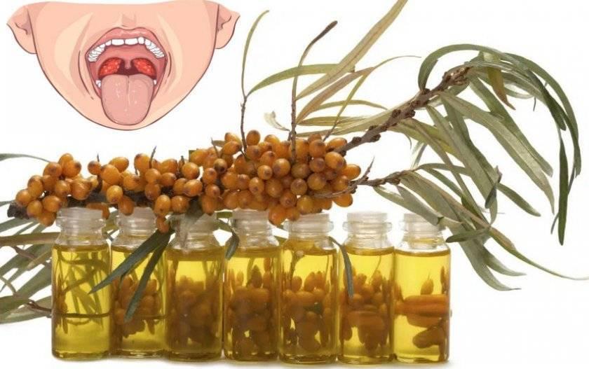 эфирные масла при ангине