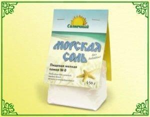 Лечение солью горло. 1 полоскание горла солевым раствором