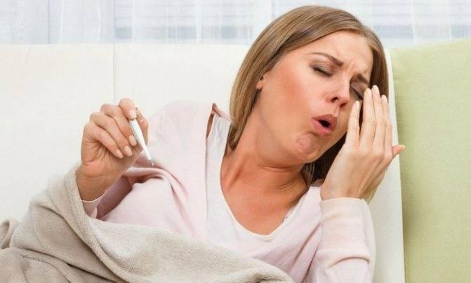 лечение трахеита у беременных во втором триместре