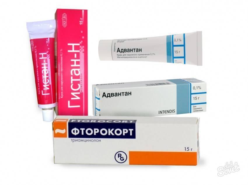 препараты при дерматитах кожи