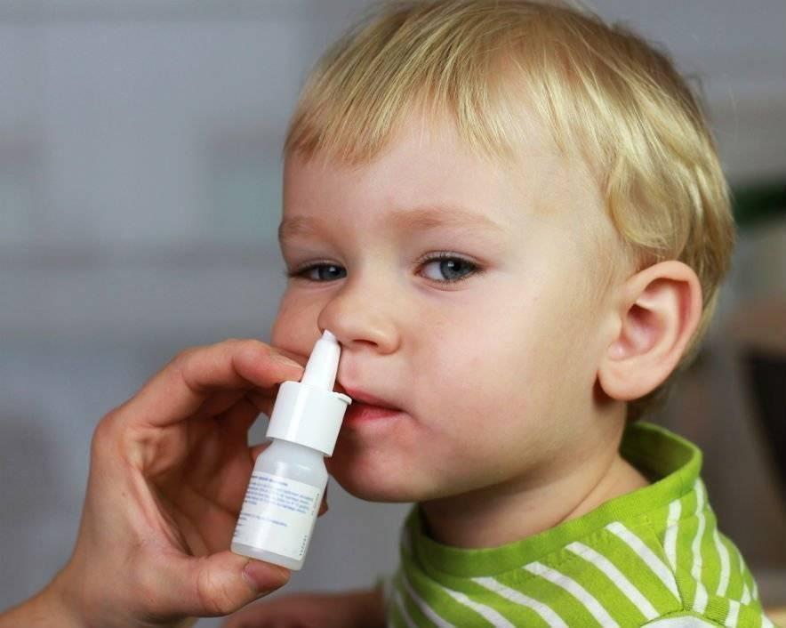 Диагностика и лечение детского аллергического ринита