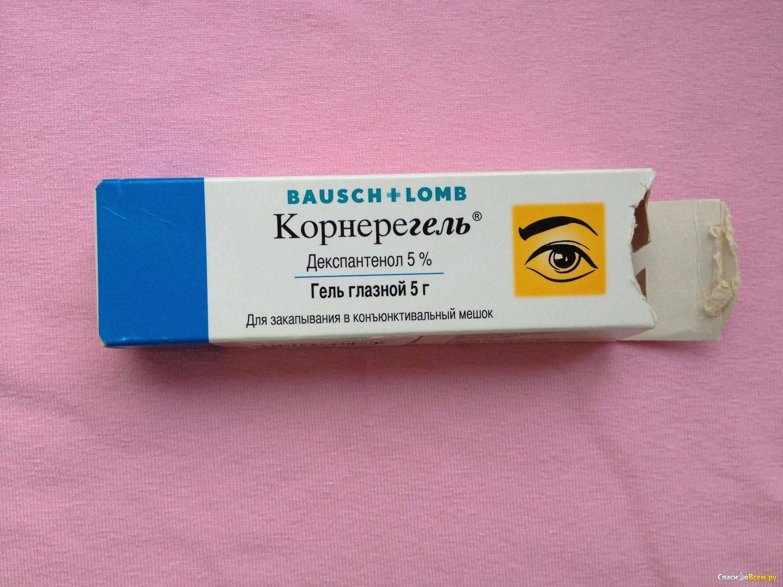 Как применять глазной гель корнерегель: инструкция