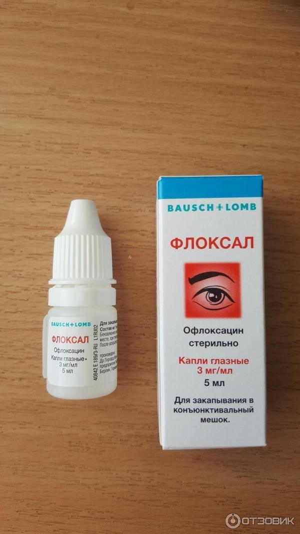 вирусный конъюнктивит капли для лечения
