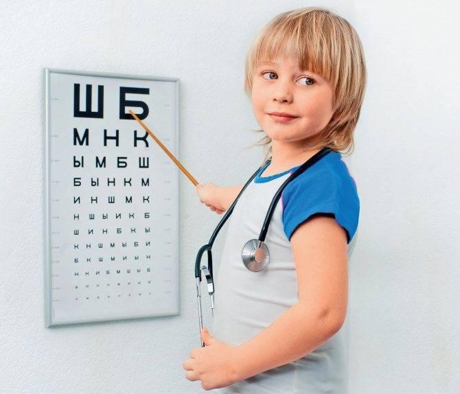 Как проверить зрение ребенку