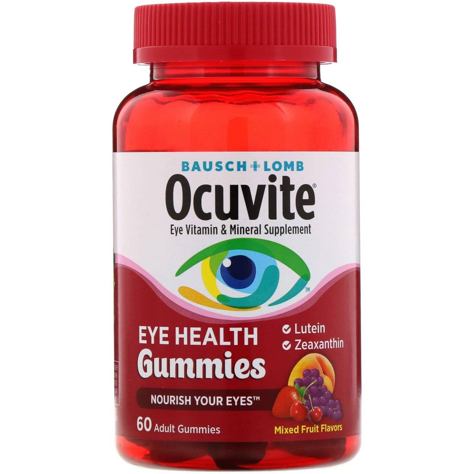 Витамины для глаз при близорукости: обзор лучших препаратов, капель, продуктов