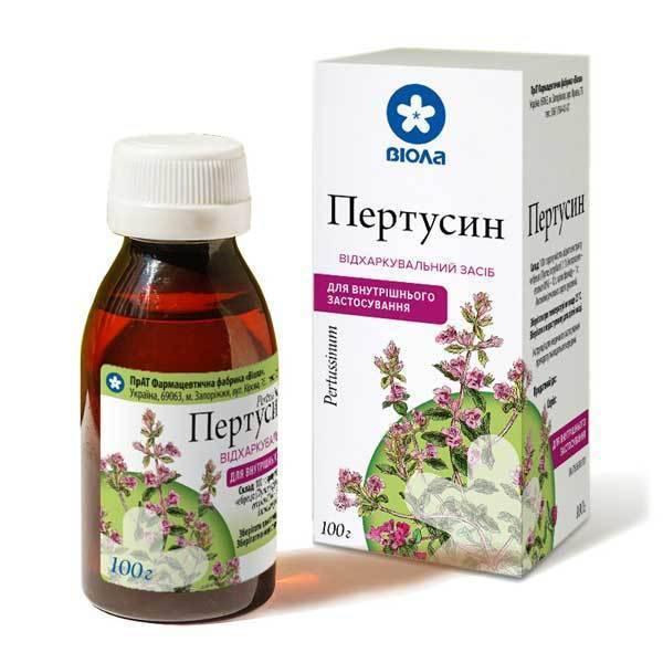 Отхаркивающие средства при сухом кашле: народные и аптечные препараты