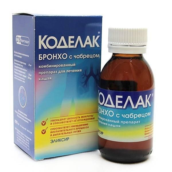 Лекарство от кашля: эффективные таблетки и средства взрослым
