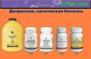 7 лучших витаминов и добавок при стрессе и депрессии для женщин