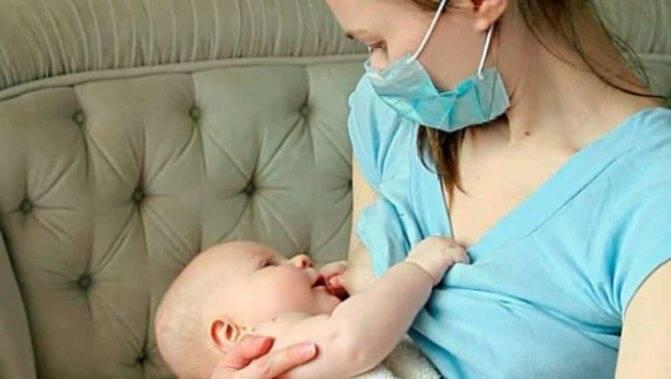 Что делать, если у кормящей мамы простуда