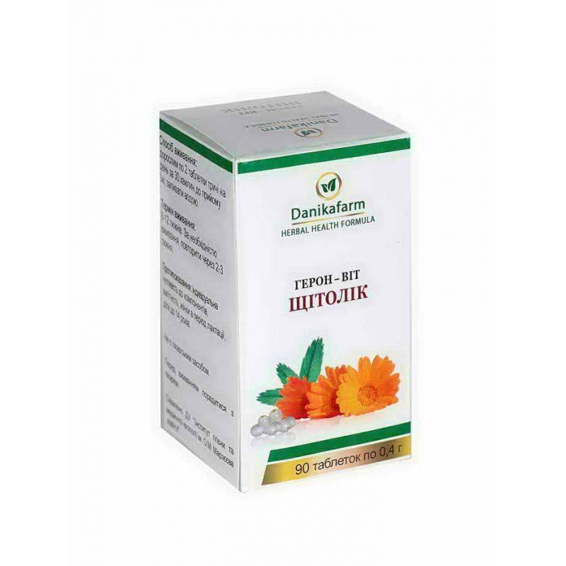 Диета для щитовидной железы: продукты с большим содержанием йода