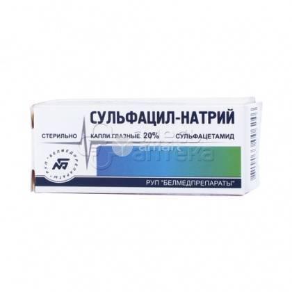 """Препарат """"сульфацил натрия"""": инструкция по применению, назначение, дозировка и прочая информация"""