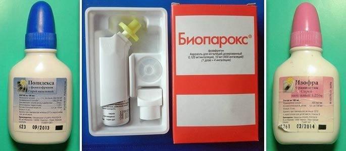 капли для носа с антибиотиком