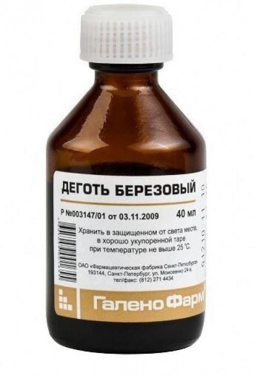Березовый деготь от паразитов – рецепты и применение
