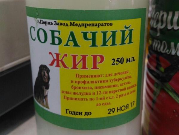 лечение кашля собачьим жиром